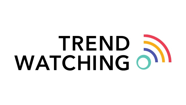 10 TRENDS FOR 2010, WILL ASSIST YOU IN GETTING THINGS GOING (AGAIN).