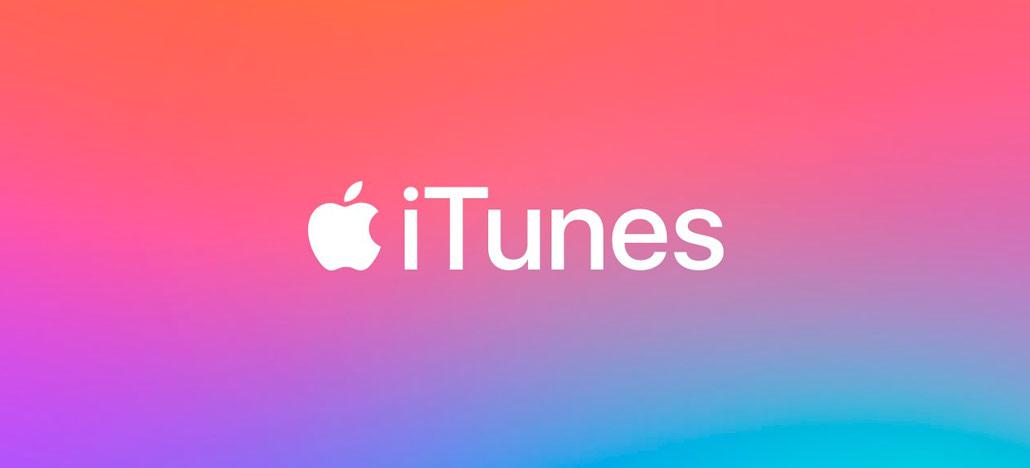 Revistas americanas planeiam uma loja do estilo iTunes
